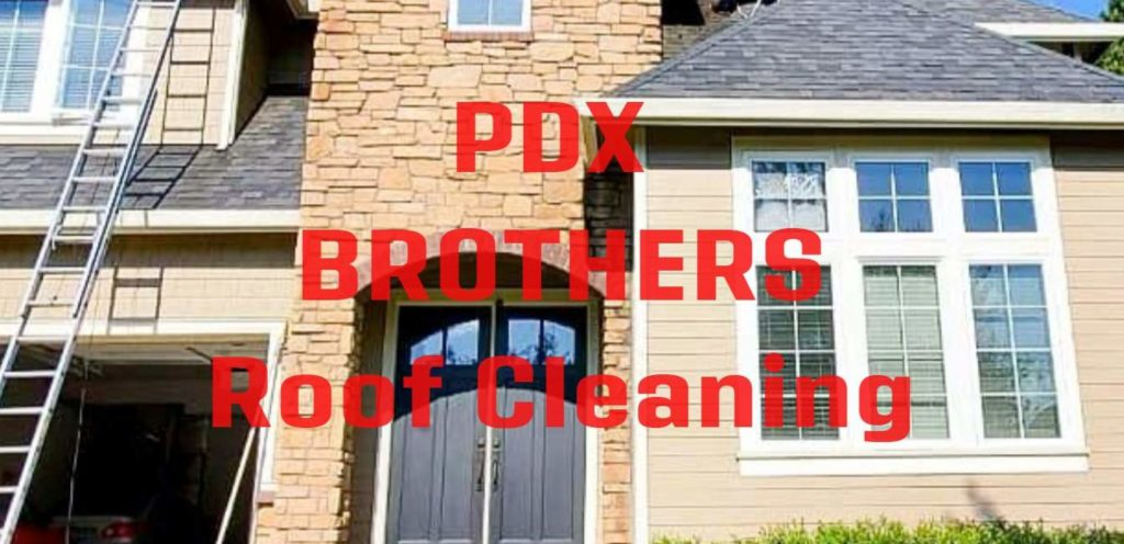 PDX BROTHERS' Homepage